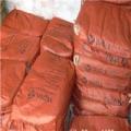 新疆哪里回收异氰酸酯组合料,有多少收多少