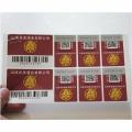 北京驾照防伪标识印刷_电线防伪标签厂家