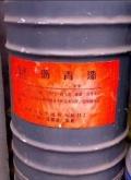 阳江回收颜料永固橙F2G回收厂家