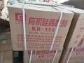 广州色粉回收厂家