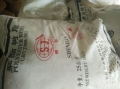 扬州哪里回收丙烯酸油漆?扬州回收过期丙烯酸油漆