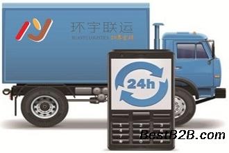 北京WSONG万松蓄电池SN100-