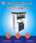 企业标书宣传册印刷就选多功能数码快印设备