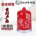湖南醴陵新世纪陶瓷香薰迷你净化器