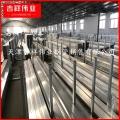 铝方管价格,铝方管厂家,铝方管规格,50*60*4