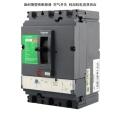 XB2BVMD5LC施耐德LED指示灯信号灯