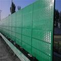 安平博纳专业生产声屏障 隔音板 高速公路声屏障