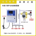 酒精车间可燃气体报警器 带浓度显示酒精报警器