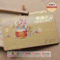 特琪会员卡制作 15年制卡经验实力供应商 物美价优