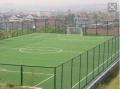 购置足球场人工草坪