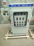 厂家直销石油平台变频控制正压柜