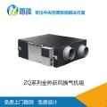格力商用空调_格力ZQ系列全热交换器