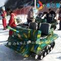 锦鲤或许迟到,但从不缺席 雪地坦克车 双人冰上坦克