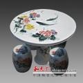 景德镇陶瓷家用手绘桌凳一桌四凳景德镇陶瓷