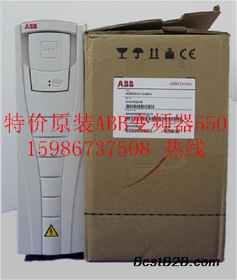 特价新疆ABB变频器新疆欧瑞变频器乌鲁木齐ABB变
