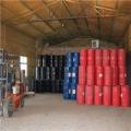 梅州哪里回收三元乙丙橡胶,收购过期促进剂