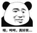 深圳正规十大拍卖机构