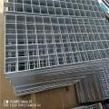 锯齿形钢格栅A锯齿形钢格栅尺寸A锯齿形钢格栅厂家