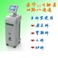 通化哪有卖治肺炎腹泻的中频脉冲透药治疗仪