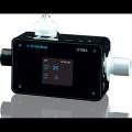 CITREX H4呼吸机分析仪,呼吸机质量检测仪