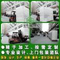 东莞熏蒸木箱供应商讲判断木箱包装合格的方法