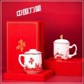 中国力量纪念茶杯定制逆行者纪念礼品