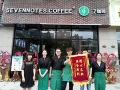 7咖啡加盟,是开咖啡店的不二之选