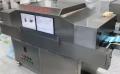 惠州Uv紫外线杀菌炉口罩厂专用设备