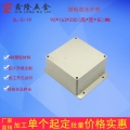 带耳塑料外壳 安防 监控安防塑料电源监控防水盒