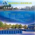 项城锅炉耐热涂层——水性树脂生产厂家直销
