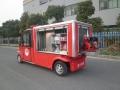新疆电动消防设备有限公司,和田电动消防车厂家
