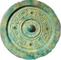 云南哪里可以免费鉴定古董古玩,铜镜值钱吗?