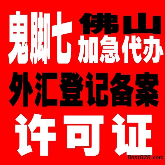2021上海幼教展中国幼教展2021幼教装备展