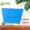 川字型塑料栈板厂家、防滑川字塑料托盘 塑料托盘