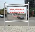 大兴区海子角不锈钢指示牌制作地铁机场广告牌加工