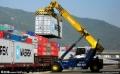 有机肥从厦门发到吉林白山海运运输几天