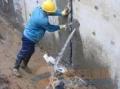 北京西城区地下室混凝土潮湿专业注浆防水堵漏