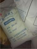 供应丰虹有机胺改性蒙脱石有机黏土BS-1C