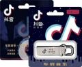深圳厂家批发惠普小胖子抖音车载优盘高速32GB