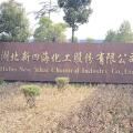 泾县加成型硅橡胶补强剂批量供货