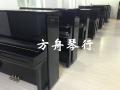苏州哪有二手钢琴卖苏州方舟琴行进口二手钢琴