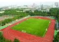 足球场人工草坪铺石英砂