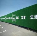 人造草皮广告墙面价格是多少