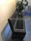 太阳能智能户外休闲充电椅