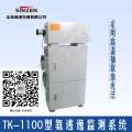TK-1100型氨逃逸监测系统