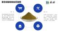 公司生产聚合硅酸铝铁
