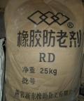 日照回收染料弱酸性黄Rs具体回收方案