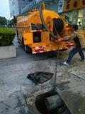 五里墩疏通公司大小管道疏通化粪池清洗家庭管道疏通