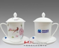 景德镇杯子陶瓷纯白色水杯办公室会议骨瓷茶杯带盖礼品