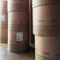 瑞典单面光牛皮纸 食品级牛皮纸 日本牛皮纸